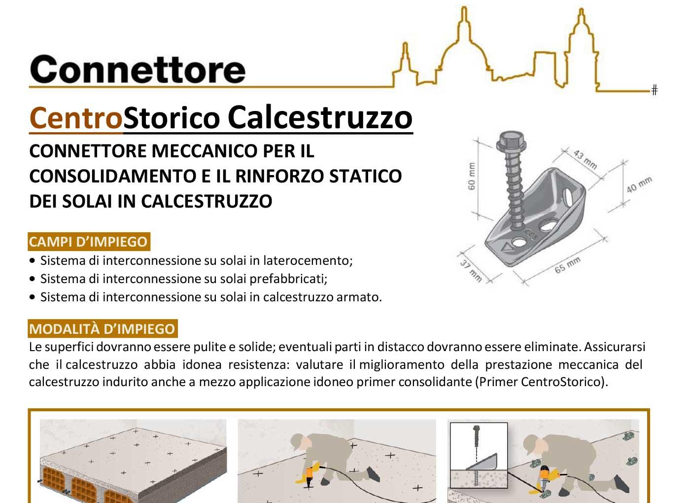 scheda-tecnica-connettore-calcestruzzo.centrostorico