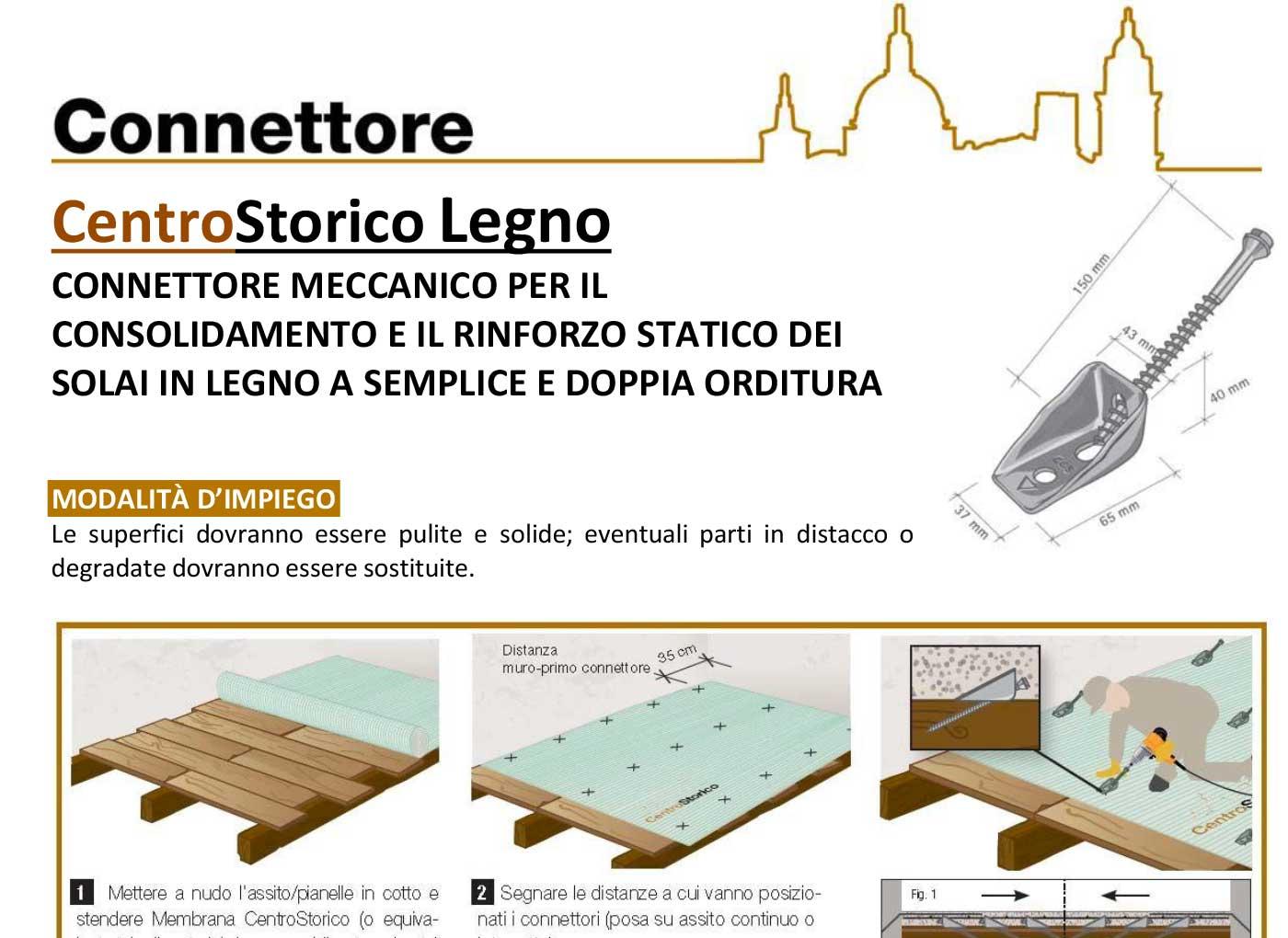 scheda-tecnica-connettore-centrostorico-legno